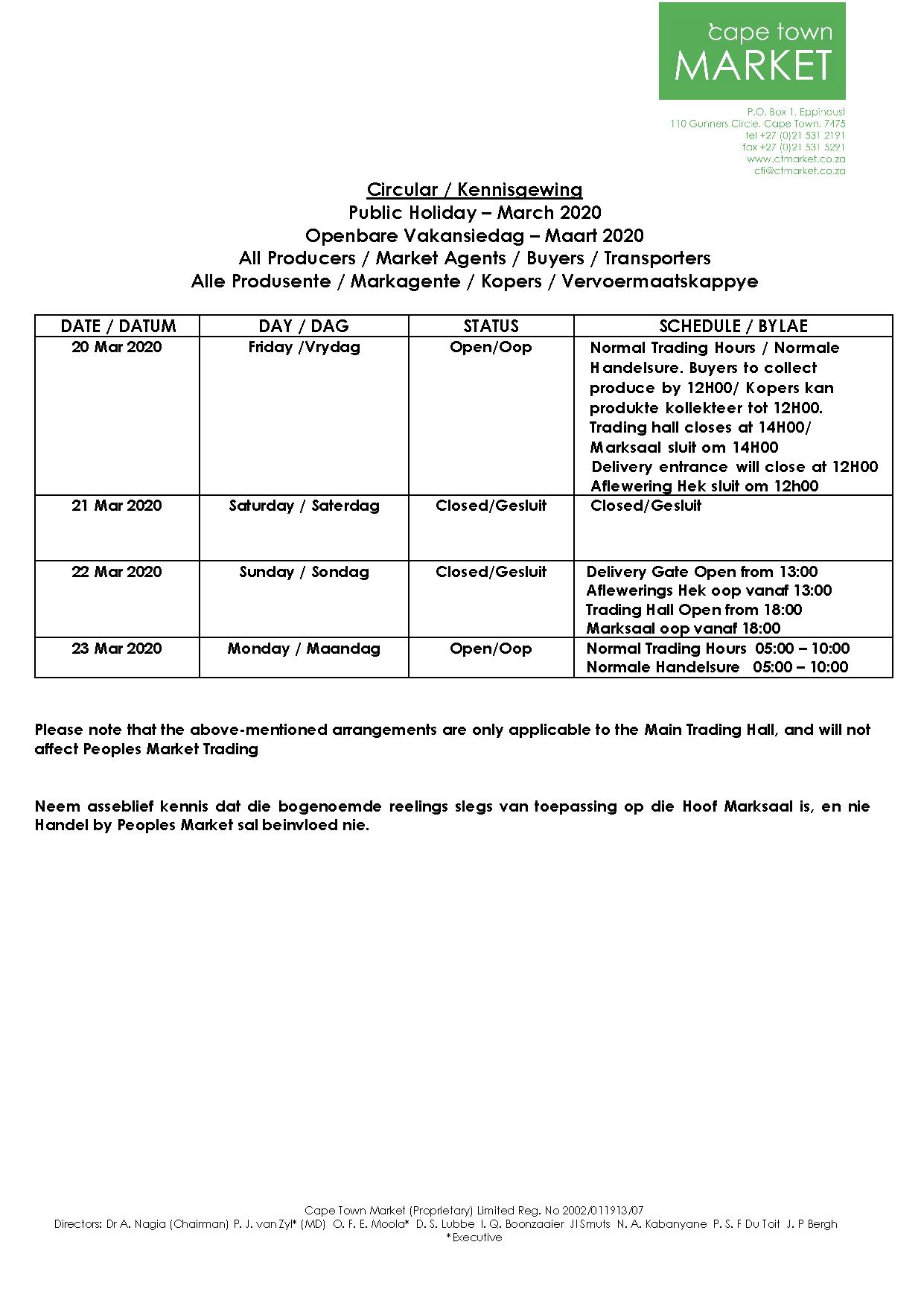 Piublic Holiday Notices – Mar 2020